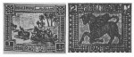 Бумага древности. Глиняные таблички. Папирус. Пергамент. Береста.
