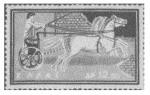 Почтальоны древности – гонцы