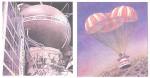 Изучение атмосфер Юпитера и Венеры