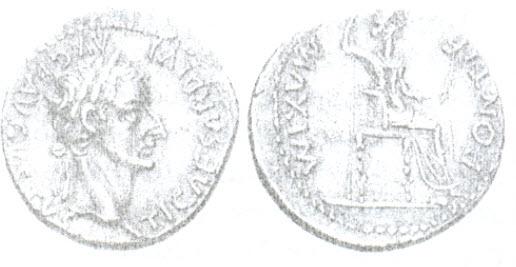 римские динарии каталог