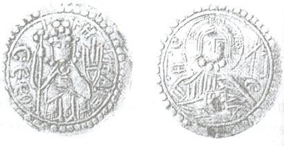 Киевская Русь. Сребренник Владимира. (980—1015)