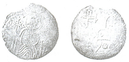 Киевская Русь. Сребреник Святополка (1015—1016, 1018)