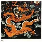 Костюм древнего Китая