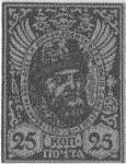 Первые газеты в мире