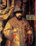 Костюм в допетровской Руси XVI—XVII вв