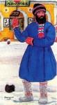 Русский костюм XVI—XVII  веков. Служилая одежда