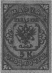 История марки в России