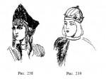 Русский костюм XVI—XVII  веков. Парадная одежда