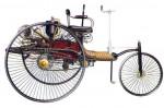Кто создал первый в мире автомобиль?