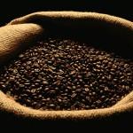Кофейные эссенции