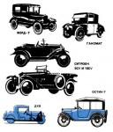 Автомобиль «для всех»: «Бугатти», «Испано-Сюиза», «Ситроен 5 СУ» и другие